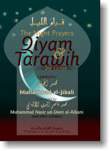 The Night Prayers: Qiyam & Tarawih