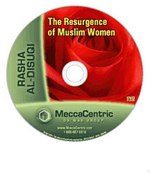 The Resurgence of Muslim Women (DVD) Rasha Al-Disuqi