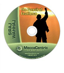 The Pursuit of Excellence (DVD) Siraj Wahhaj