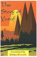 The Story of Yusuf