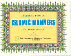 A Coloring Book of Islamic Manners