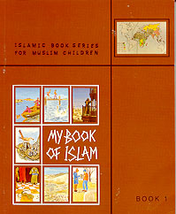 My Book Of Islam: Book 1