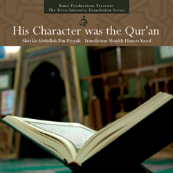 His Character Was the Qur'an (double audio CD set) Shaykh Abdullah Bin Bayyah (translation by Shaykh Hamza Yusuf)