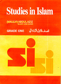 Studies In Islam: Book 1