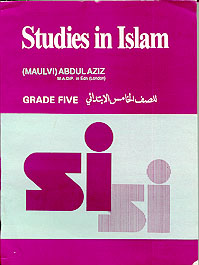 Studies In Islam: Book 5