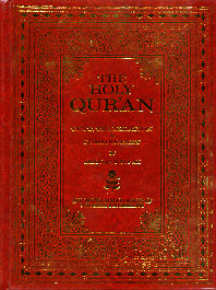 The Meaning of the Holy Qur'an: Arabic/English with Commentary HB