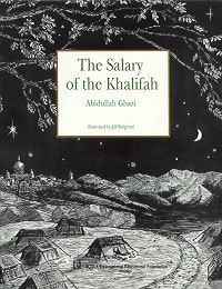 The Salary of the Khalifah