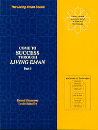 Come to Success Through Living Eman:Part 1