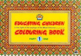 Educating Children Colouring Book: Part 1