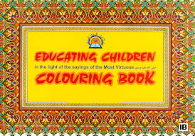 Educating Children Colouring Book: Part 2