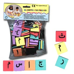 Magnetic Arabic Letters and Numbers (Bag)