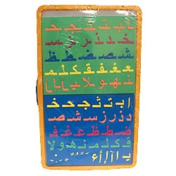 Arabic Alphabet Connecting and Learning Magnetic Board