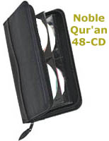 The Noble Qur'an Audio Version : Arabic Recitation of the Noble Qur'an by Sheikh Muhammad Ayyuub with a Verse by Verse Reading of its Meaning in English (48 audio CD set w/ zipper leather case)