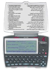 Oxford Speaking Electronic Dictionary : English to Arabic and Arabic to English Plus Scientific Encyclopedia OAS-1850