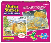 The Ark of Nuh 2 PUZZLE BOX SET (Quran Stories for Little Hearts Puzzles)