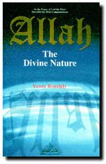 Allah: the Divine Nature