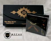 CD - Meccah Complete Qur'an with English, 48 Vol.