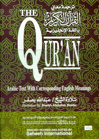 Tape - Saheeh Complete Qur'an with English, 36 Vol.
