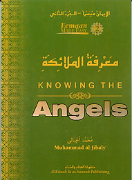 Eeman Made Easy: Knowing The Angels