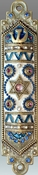 Tizo Jeweled & Enameled Mezuzah