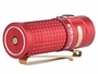 Olight S1R II Red right side angle