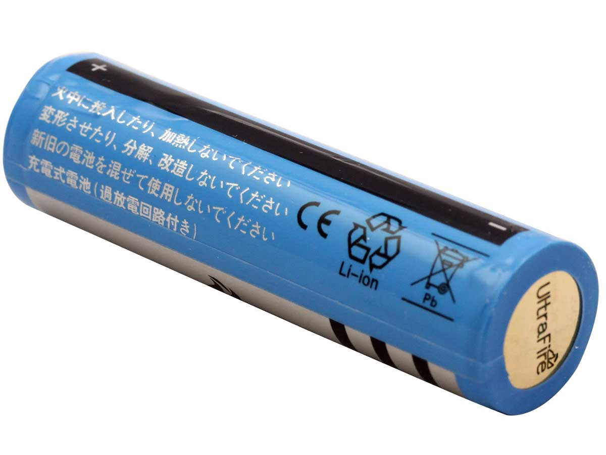 View of Negative End of Battery