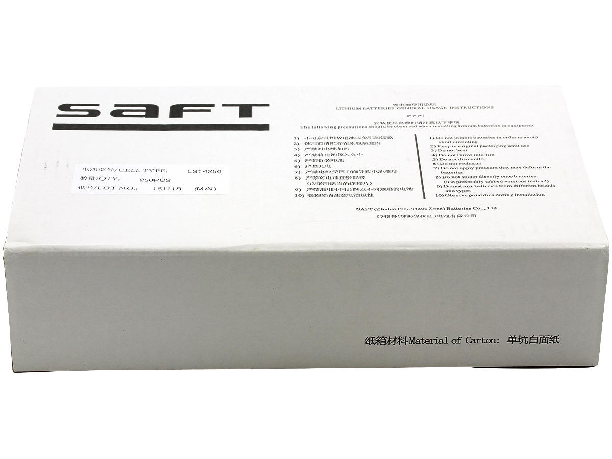 Case of 250 Saft 1/2 AA Lithium Thionyl Chloride Batteries