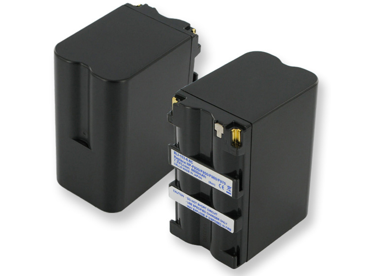 Replacement Battery Pack