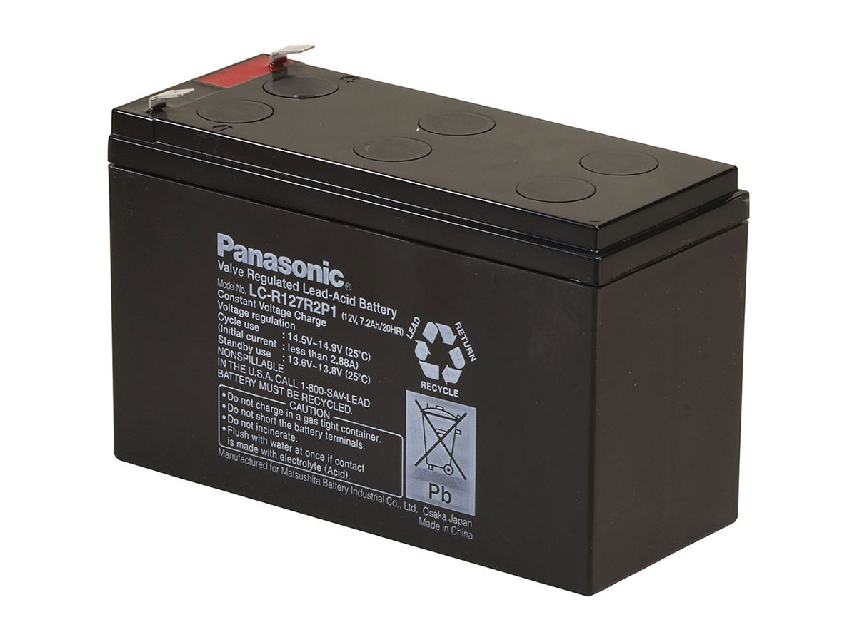 Front Shot of the Streamlight 45630 Sealed Lead Acid Battery