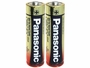 Panasonic Industrial AA Batteries Shrink-Wrapped in Sets of 2