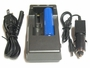 AE Light 2-Bay 18650 charger with DC adapater and power cord
