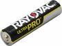 Angle Shot of the Rayovac AAA Ultra Pro Battery