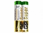 Gold Peak AAA batteries in shrink wrap