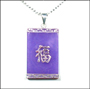 "Lavender Jade Necklace with Chinese Silver Blessing 16"" or 18"""