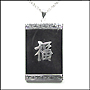 Black Onyx Necklace with Chinese Silver Blessing
