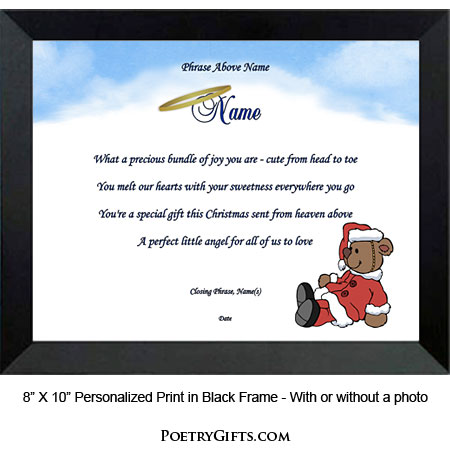 babys first christmas personalized poem