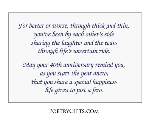Th wedding anniversary poems for parents images