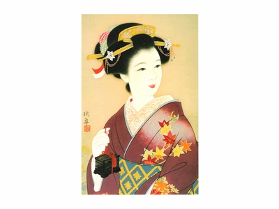 Japanese Woman in Finery Greeting Card