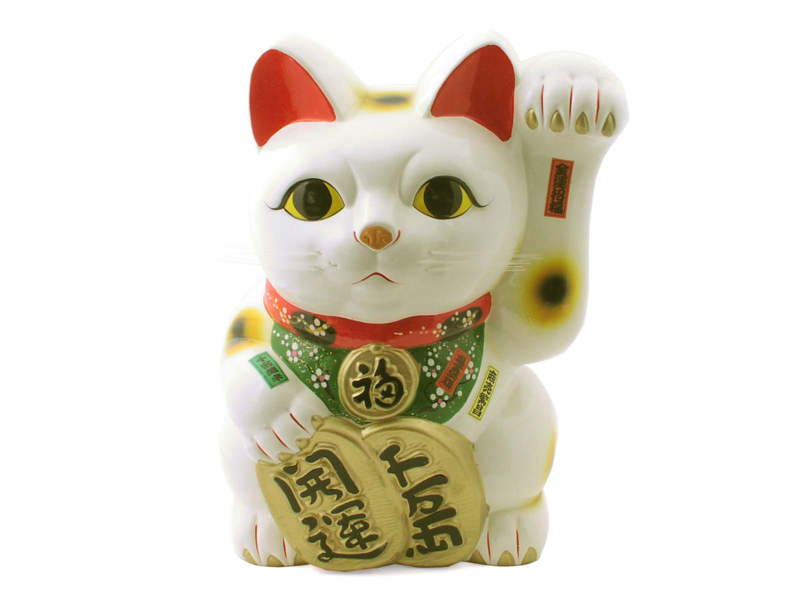 18-inch Maneki Neko Lucky Cat - photo#19