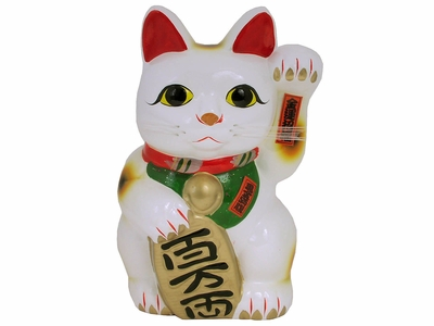 Ten and a Half Inch White Japanese Lucky Cat