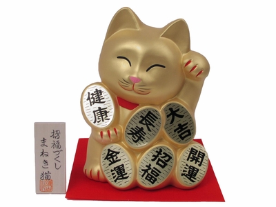 Gold Lucky Cat with Six Fortunes