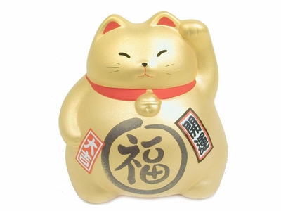 3-1/2 Inch Gold Lucky Cat