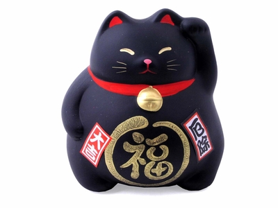 Black Maneki Neko Figurine/Bank