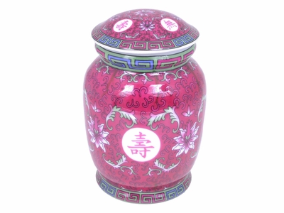 Multi-colored Magnolia Tea Canister