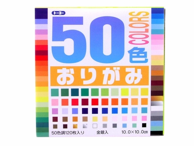 Four-Inch Assorted Color Origami Paper