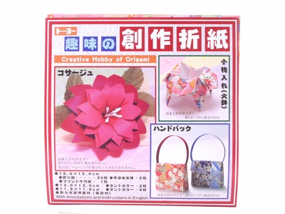 Creative Hobby of Origami Multi-pack   (Small Size)