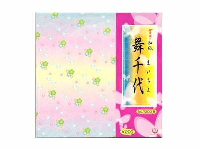Cherry Blossoms and Butterfly Pattern Origami Paper
