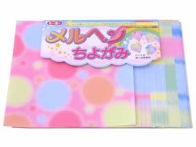 Watercolor Dot Pattern Origami Paper