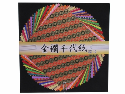 Six-Inch Yuzen/Washi Origami Papers II