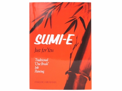 "Sumi-e Just For You Traditional One Brush"" Ink Painting"""